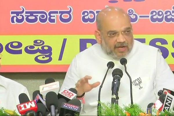 karnataka polls shah s claim bjp will win 130 seats in state