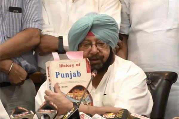 punjab government stops putting book on history of 12th
