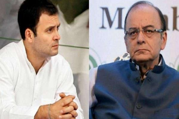 rahul gandhi comment on jaitley
