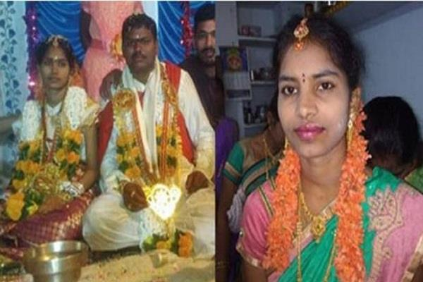 newly married girl murdered her husband