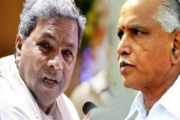 karnataka elections congress in opinion poll bjp will be away from majority