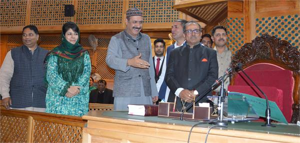 nirmal singh appointed as speaker of assembly