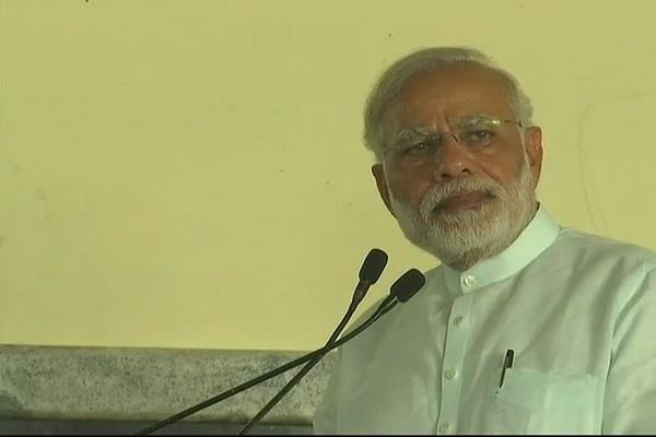 at the rally the pm gave the congress the direction