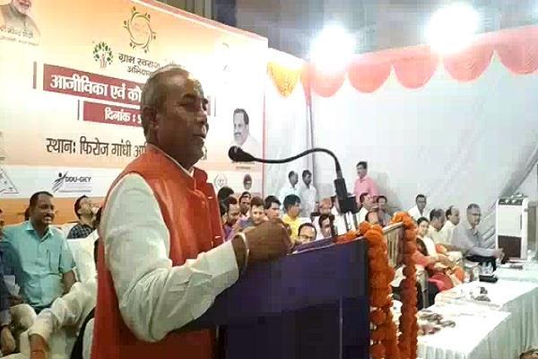 bjp legislator pays tribute to poor in livelihood and skill development