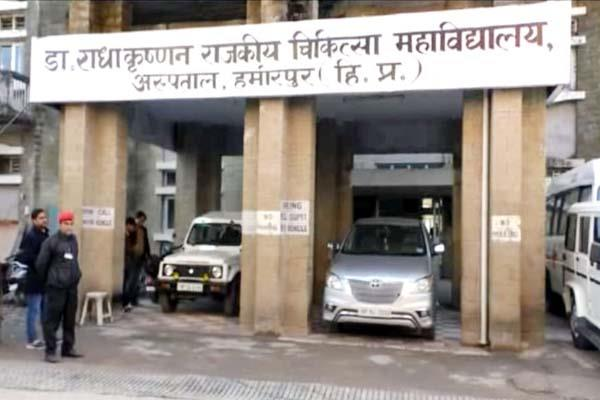 hamirpur medical college in controversy even before started read the news