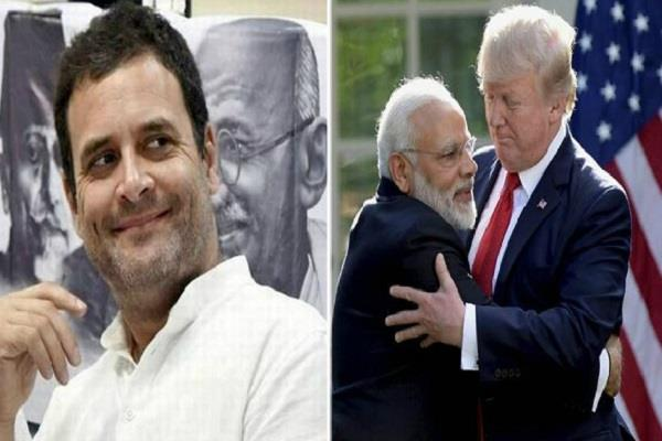 rahul comparised pm modi from trump