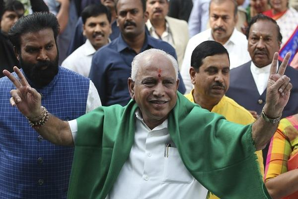 yediyurappa statement after becoming cm