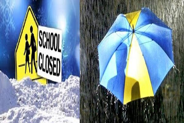 the school will remain closed for two days in haryana