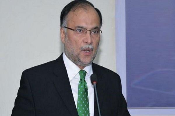 pakistan home minister attack during rally