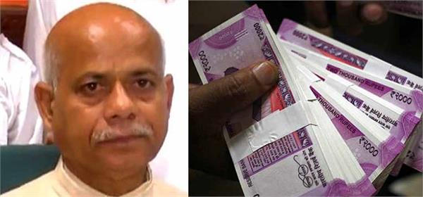 union minister of state for finance said we will not stop 2 thousand notes