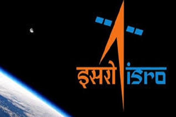 isro will show how many people participated in international yoga day