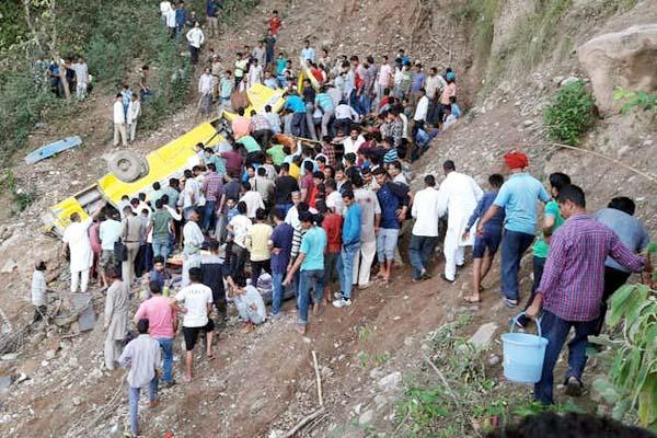 nurpur school bus accident  hc gave order to government