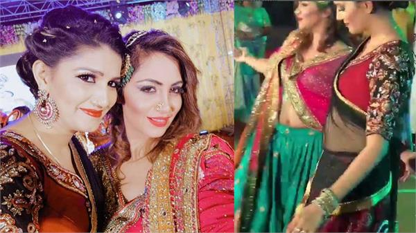 sapna chaudhary arshi khan rakhi sawant dance video wedding