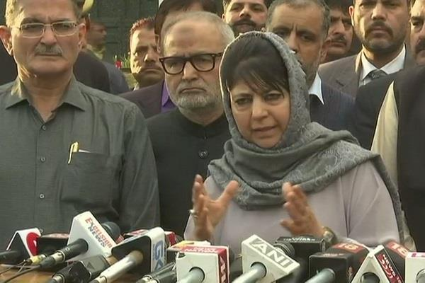 j k mehbooba said the center should declare a one sided seismifier