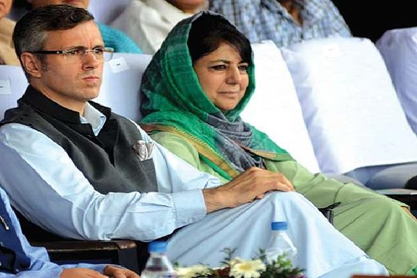 mehbooba and umar welcomed the decision to stop the military campaign in ramzan