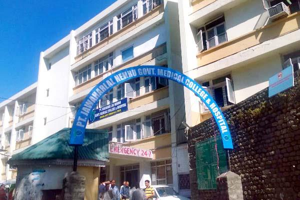 this facility not gets in chamba medical college