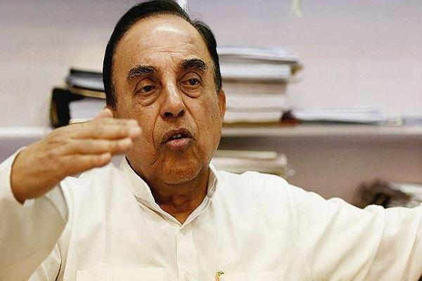 national herald case court rejects subramanian swamy s plea