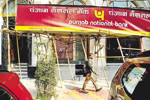 pnb scam cbi to file chargesheet against 19 arrested people