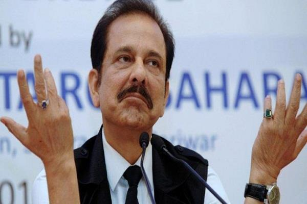 sahara group s american hotel will sell for four thousand crores report