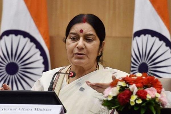 india only accepts united states bans sushma