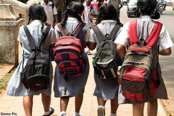 now fourth saturday of every month students will come school without bag