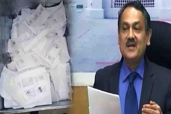 fir lodged against congress mla in voter id card case