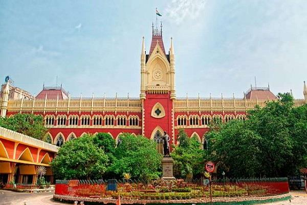 new chief justice of calcutta high court in difficult times judiciary
