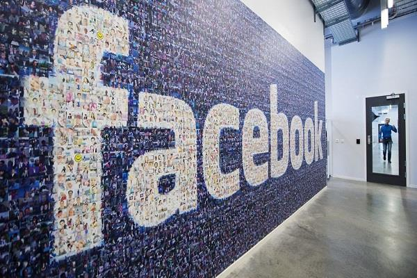 facebook announced to launch news related to news