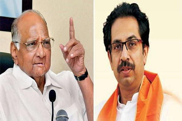 uddhav s remarks on the appeal to join pawar s anti bjp front