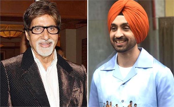 amitabh bachchan spoke about his co star diljeet dosanjh
