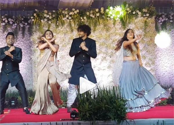 sargun mehta impromptu dance wedding funny video viral