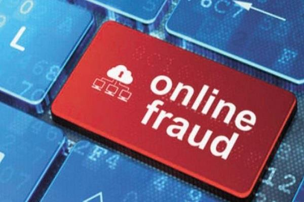 one in 4 indians happens to be victim of online financial fraud