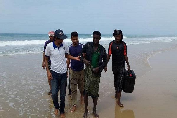 46 ethiopian submerged 16 missing while going to yemen