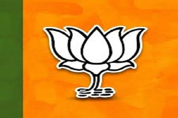 chargesheet will be beaten by the bjp