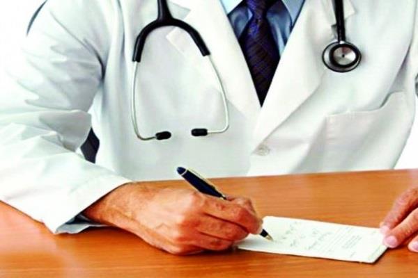 director general of health department convened meetings of civil surgeons