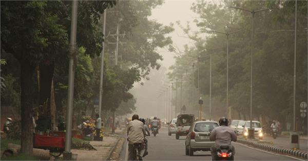 dust in chandigarh humidity increased