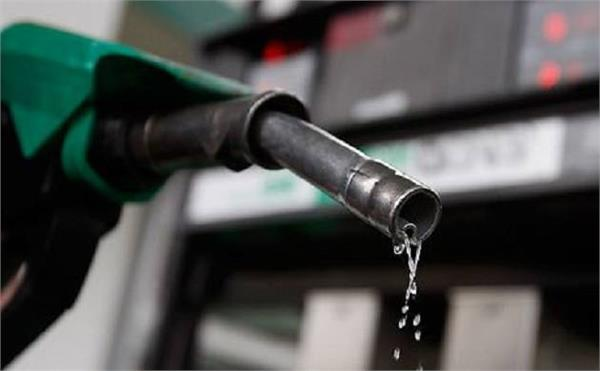 petrol diesel prices fall for 11th consecutive day