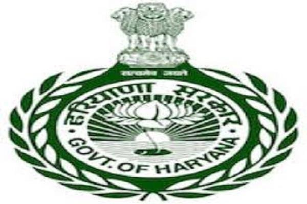 haryana government promoted 9 assistant deputy superintendents
