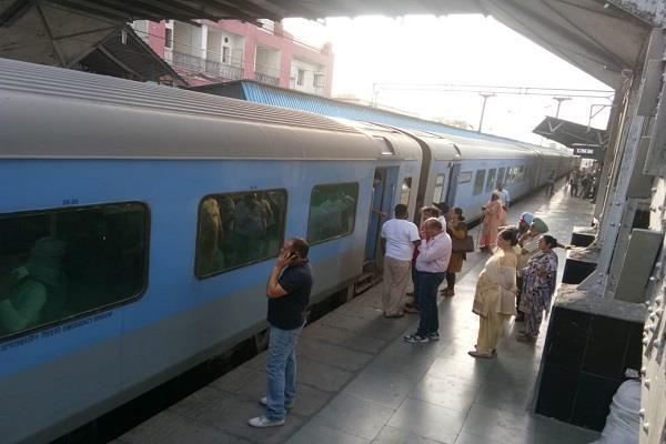 closed amritsar new delhi century ac
