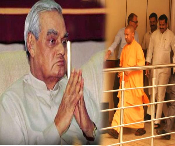atal bihari vajpayee s condition stabilized reaching aiims by cm yogi