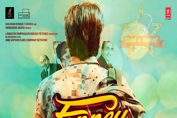 fanney khan movie new poster out