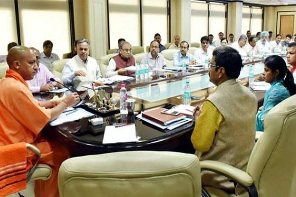 hra doubled of state employees in up cabinet meeting