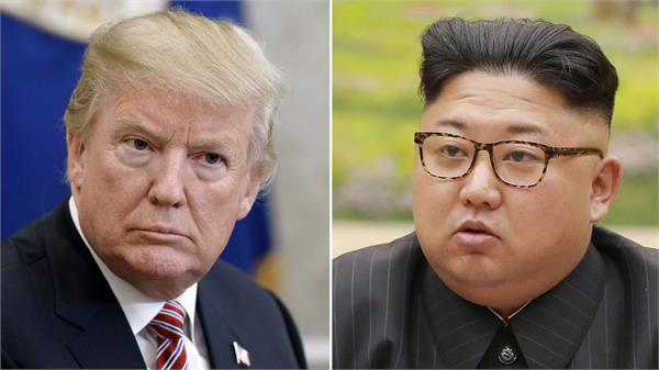 trump and kim jong un reached singapore for historic meeting