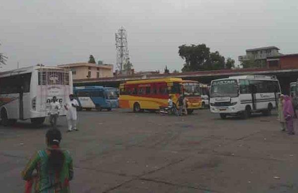 gurdaspur bus stand