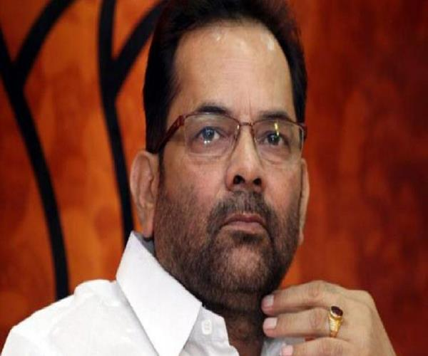 naqvi speaking in allahabad modi s popularity more than nehru