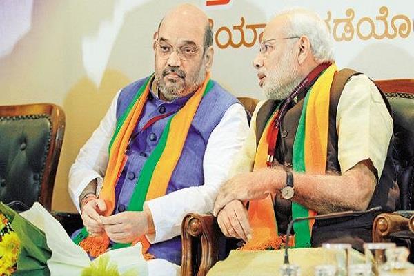 shah seeks talent for rajya sabha