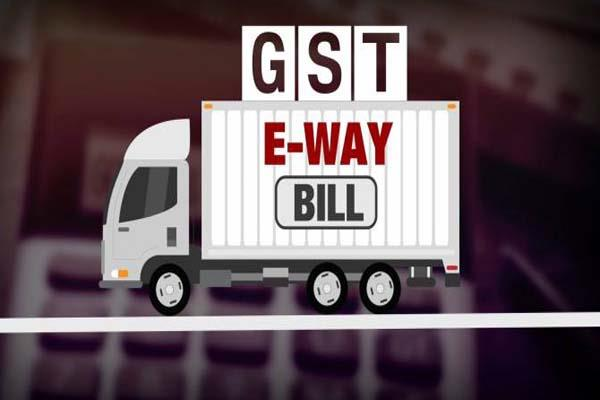 intra state e way bill applied to the whole country from today