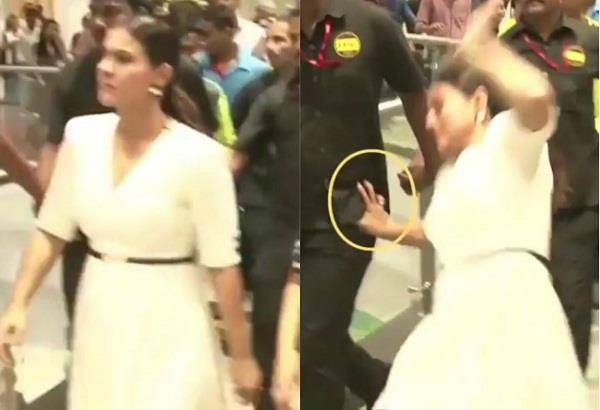 Video: जब चलते-चलते फर्श पर गिर गई काजोल, तमाम बॉडीगार्ड्स भी नहीं पाए बचा