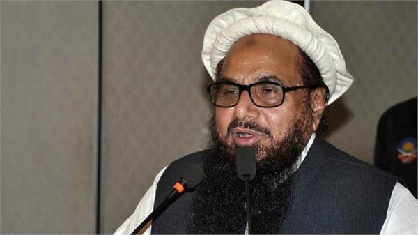 pak government grants one billion rupees for hafiz saeed s properties