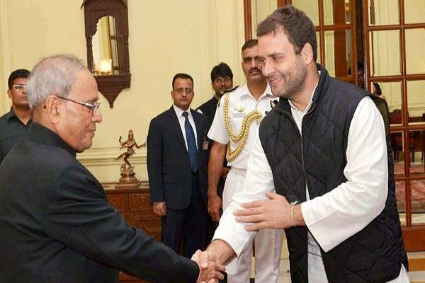 pranab mukherjee will join congress iftar party